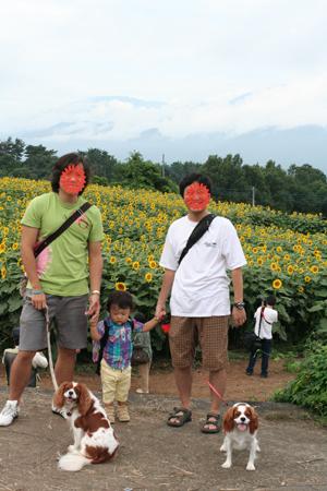 2009-08-11_6115-web1.jpg